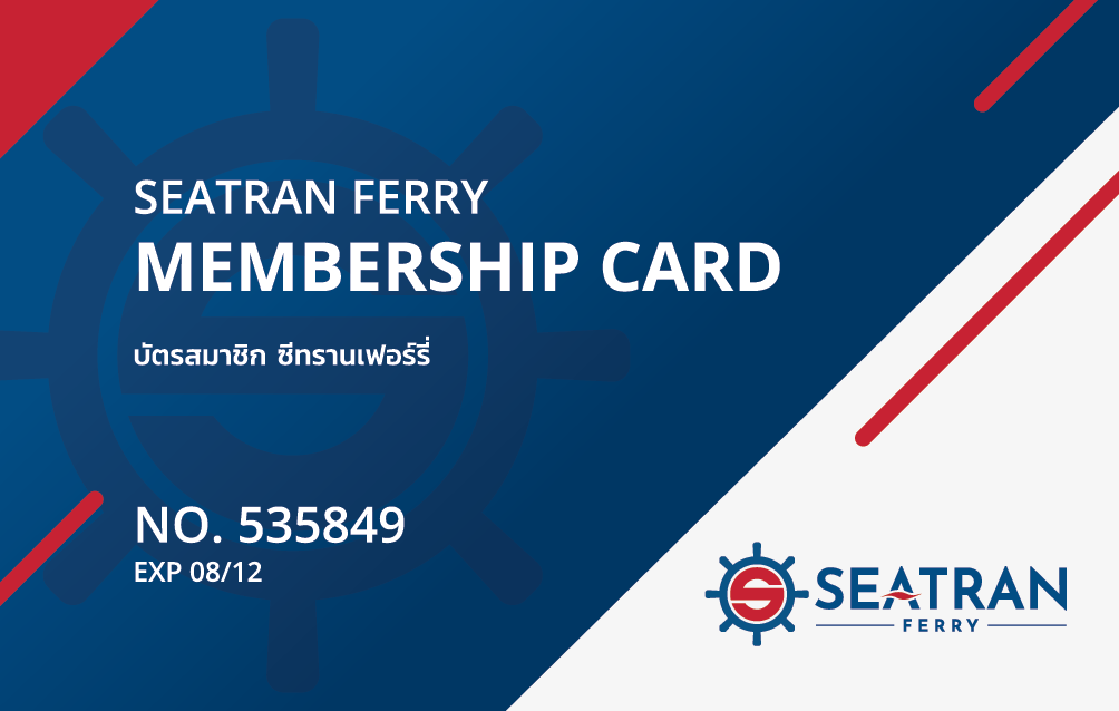 Memberships Card